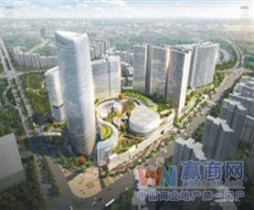 长华国际商业中心