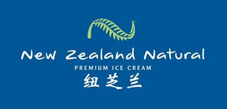 new zealand natural 品牌拓展