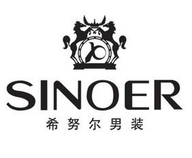 衬衫和服饰产品的设计,生产和销售于一体的企业,位居中国纺织服装企业图片