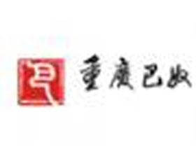 重庆巴奴火锅_简介_电话_门店分布_选址标准_开店计划