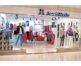 Jessi Mode