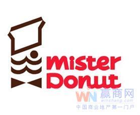 MisterDonut