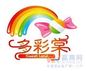 彩虹糖乐园