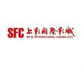 SFC上影影城
