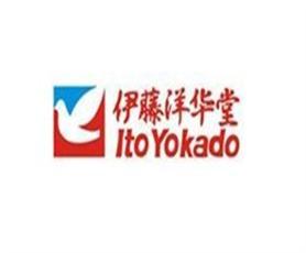 伊藤洋华堂(Ito Yokado)