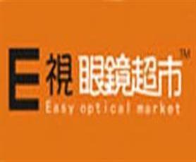 E视眼镜超市