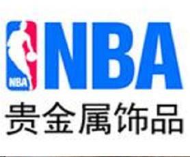 NBA饰品