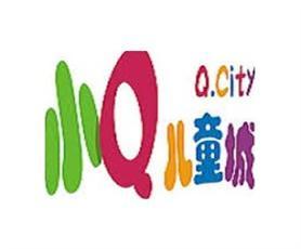 小Q儿童城