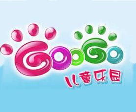 Googo樂園