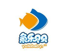 鱼乐贝贝婴幼儿图片