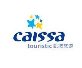 凯撒旅游(caissa)