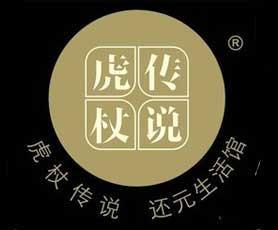 虎杖传说还元会所(kojyou)
