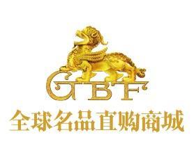 GBF全球名品直购广场