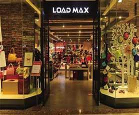 LOAD MAX