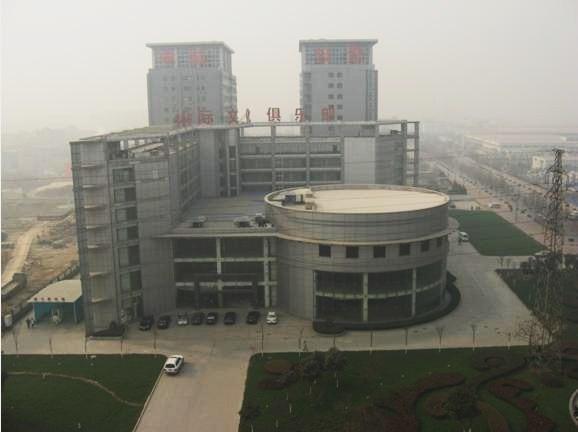 西安中城国际文化俱乐部