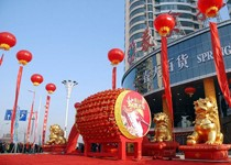 北京pk8码计划软件