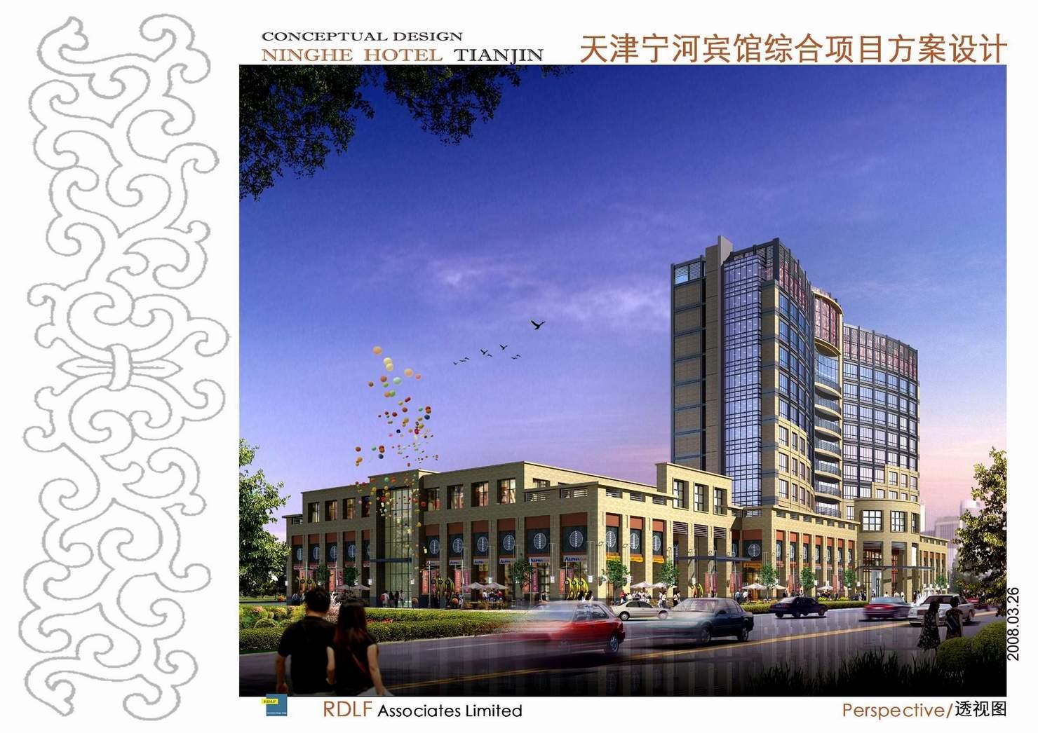 天津宁河中心