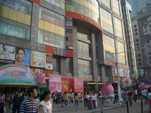 武汉武商广场