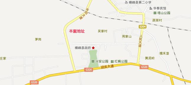 横峰县人口_横峰县的人口概况