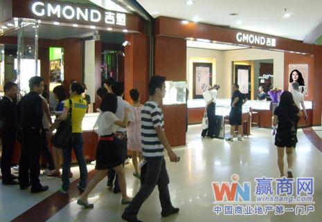 深圳金沙摩尔购物中心