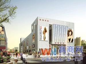 杭州金海城商业中心