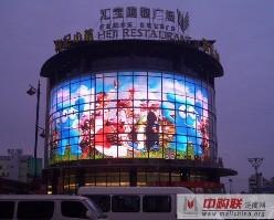上海汇宝购物广场