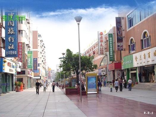 重庆久长路商业步行街