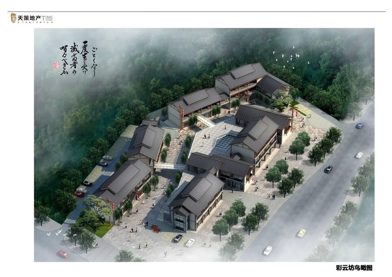 重庆彩云湖商业广场