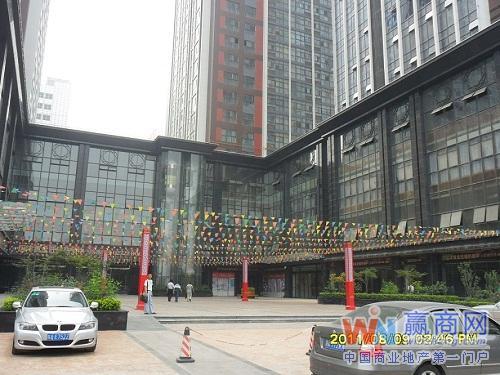 西安唐沣国际广场