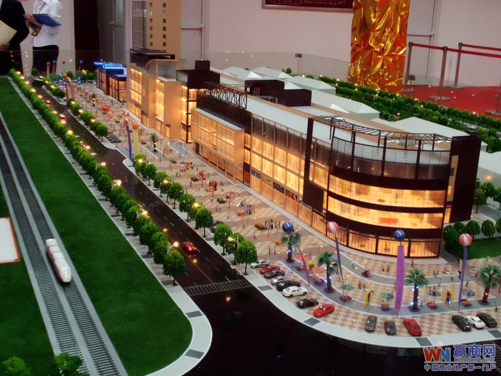 上海滨海欧港商业街
