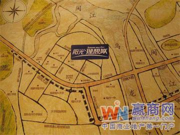 福州阳光理想城