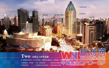 重庆金科·世界走廊
