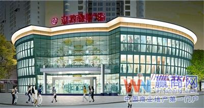 长沙通程购物中心