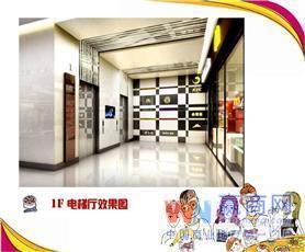 上海乐坊松汇生活广场