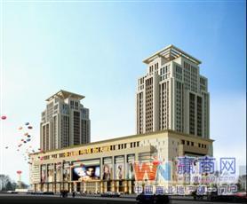 雙鴨山松江國際購物大廈