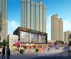 上海中邦·秀食街