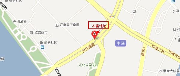 宁波来福士广场