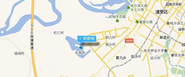 哈尔滨银泰城