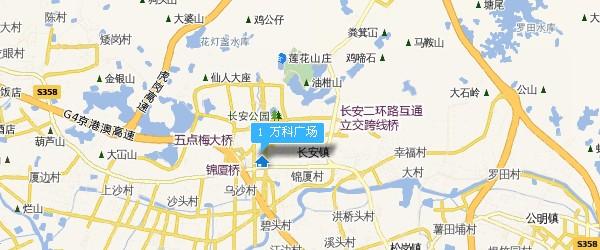 东莞长安镇地图 东莞长安镇电子地图 广东东莞长安镇地图