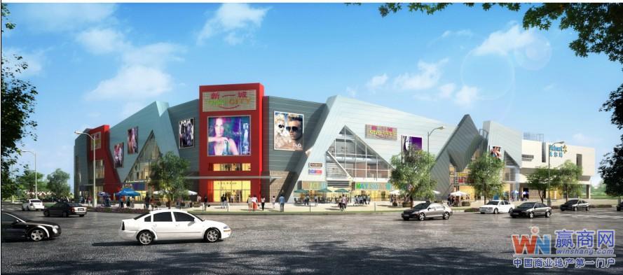 南京新燕康15号照片_8万方南京新一城昨日开门迎客 20家品牌首次进入