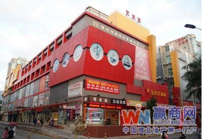 深圳宝安艺术城