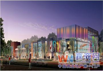 上海源恺国际商业街