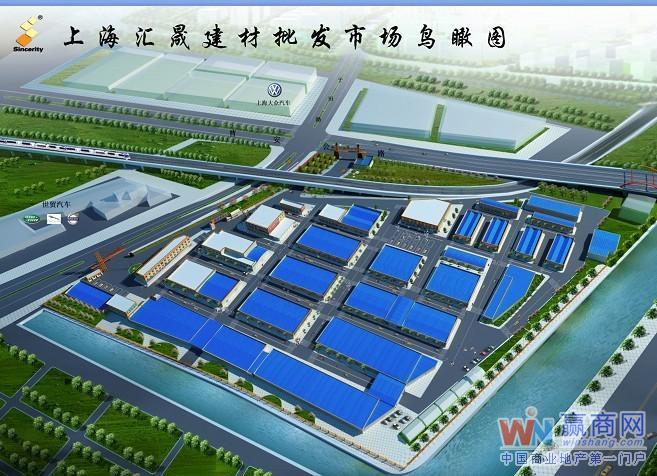 上海嘉定汇晟建材市场