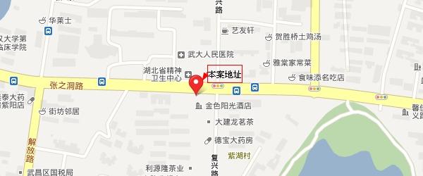 湖北武汉海达广场_商业裙楼