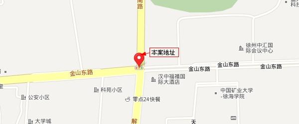 徐州解放路地图