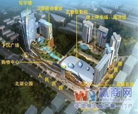 郴州美美世界城市商业广场