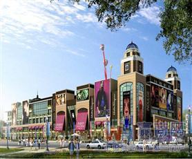 深圳东海城市广场