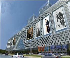 温州大象城国际商贸中心