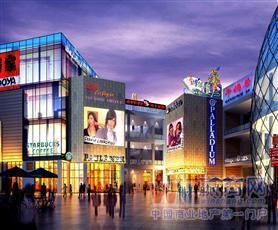 镇江东方伟业购物广场