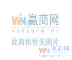 重庆山水国际商业中心